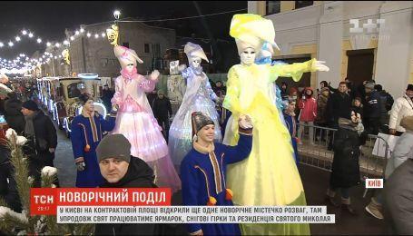 В столице на Контрактовой площади открыли новогодний городок