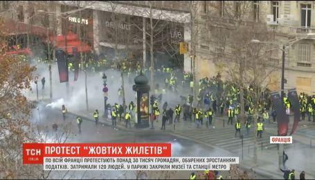 Во Франции протестуют более 30 тысяч человек