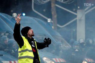 """У Франції кількість загиблих під час протестів """"жовтих жилетів"""" зросла до 7"""