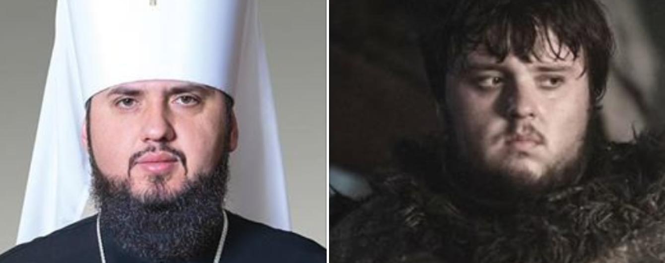 """Предстоятель з """"Гри престолів"""" і баржа з Томосами: українці жартують про створення Помісної церкви"""