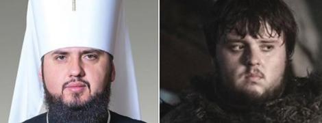 """Предстоятель из """"Игры престолов"""" и баржа с Томосами: украинцы шутят о создании Поместной церкви"""