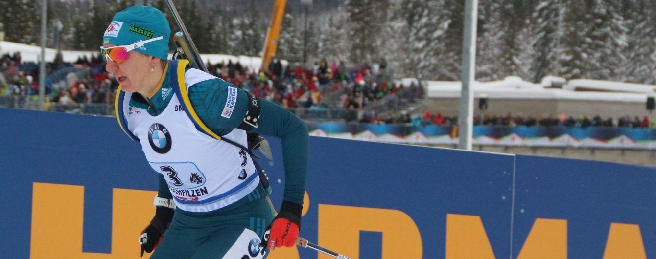 Биатлон. Италия выиграла женскую эстафету в Хохфильцене, Украина ворвалась в топ-10