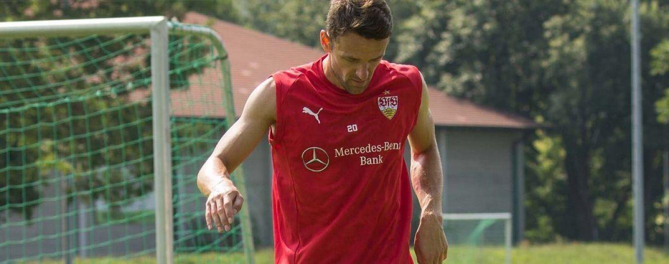 Футболист немецкого клуба потерял отца во время матча чемпионата