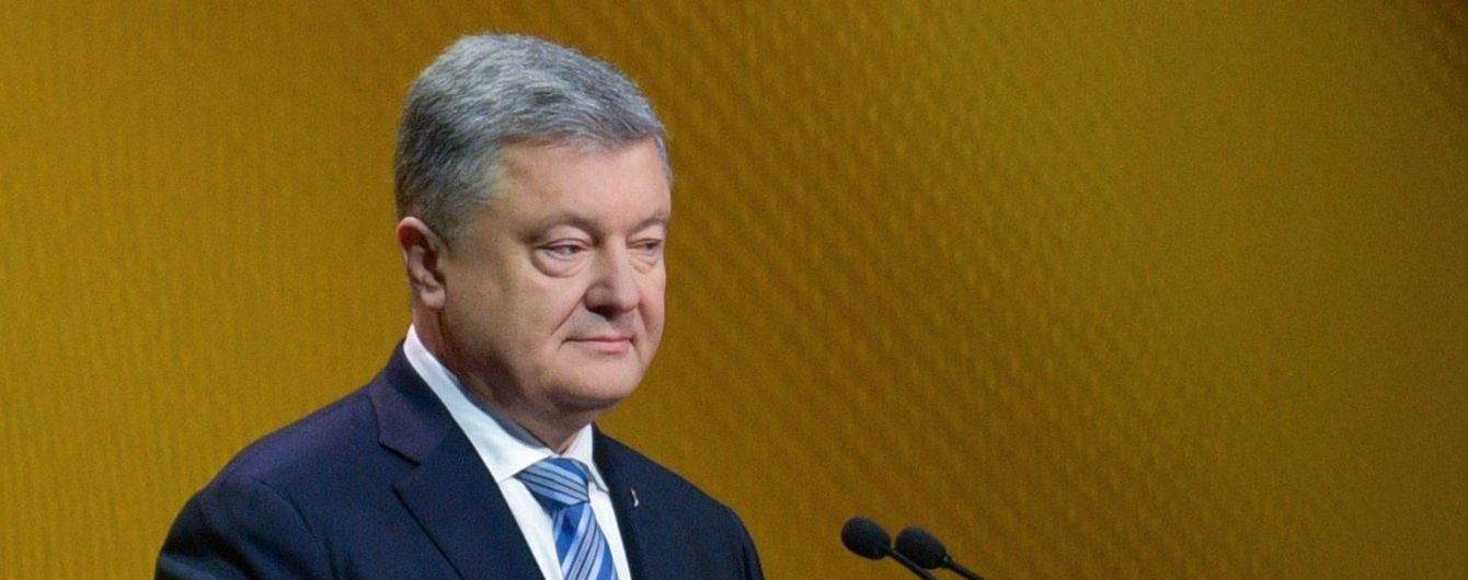 """Голова парламентської фракції БПП заявив, що Порошенко вирішив подати до суду на """"1+1"""""""