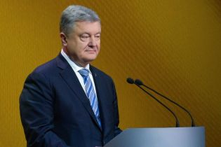 ГБР начало расследование по факту возможной госизмены Порошенко