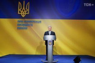 Порошенко дал ход новому закону о прилегающей морской зоне Украины