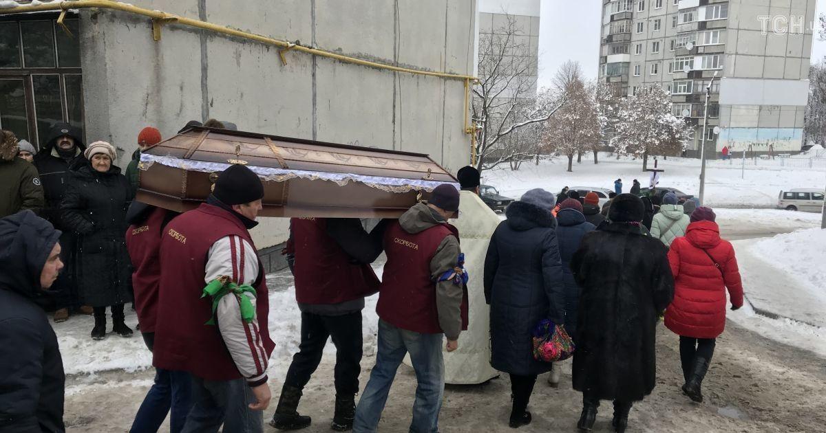 Прощання зі Сніжаною Дем'яненко