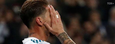"""""""Реал"""" повторил антирекорд результативности 25-летней давности в чемпионате"""