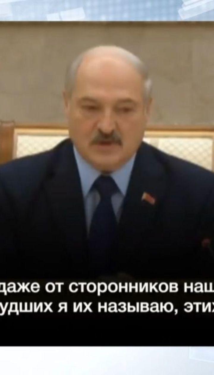 Лукашенко боїться, що Москва хоче позбавити його країну незалежності й приєднати до Росії