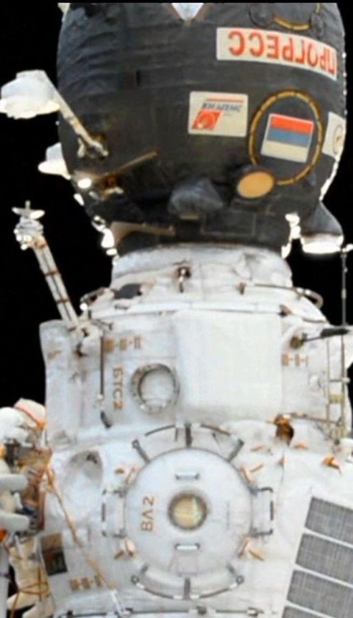 Росіяни проводять слідство у космосі щодо отвору в їхньому кораблі