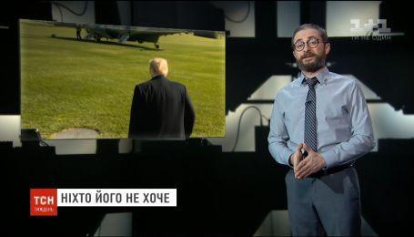 Календар тижня: кар'єра Путіна у Штазі та сімейні чвари у королівській родині
