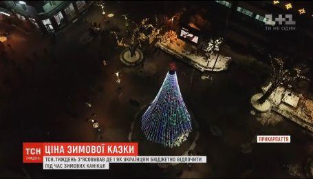 ТСН.Тиждень з'ясував, де і як українці можуть бюджетно відпочити під час зимових канікул