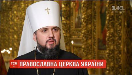 Двери для представителей Московского патриархата открыты - митрополит Епифаний
