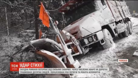 Рекордну кількість ДТП через сильні снігопади зафіксували у Румунії
