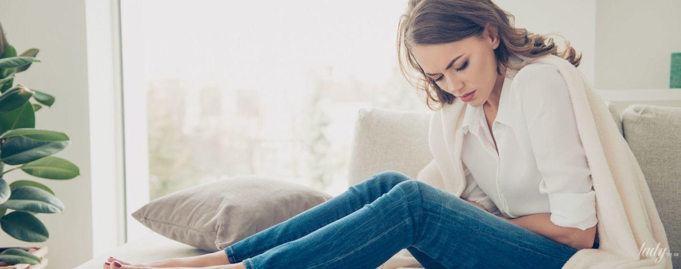 Менструація: боляче і соромно