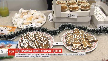 70 тысяч гривен для онкобольных детей собрали ученики столичной школы на благотворительной ярмарке