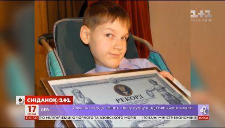 Пішов з життя наймолодший директор вільної книгозбірні - 15-річний Дмитро Ружевич