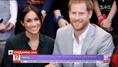 Принц Гаррі порушив родинну традицію через Меган Маркл