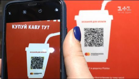 Как расплачиваться смартфоном без карточки