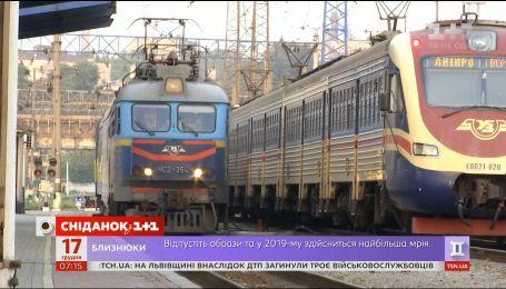 """""""Укрзализныця"""" открыла продажу билетов на рождественские праздники - экономические новости"""