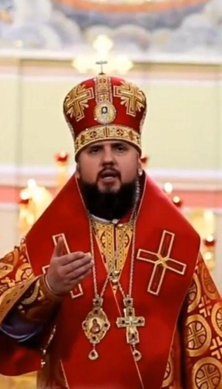 Что известно о митрополите Епифании