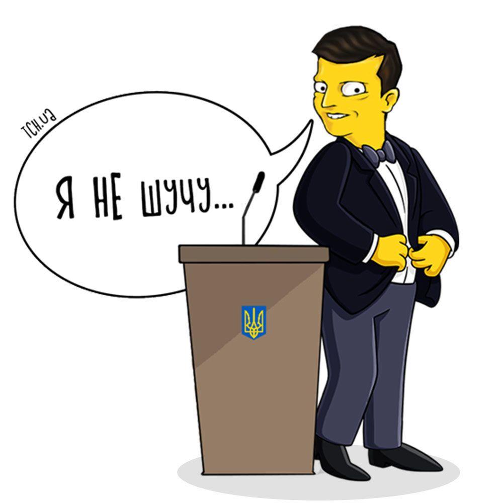 сімпсони стікери мультик мульфтільм_4
