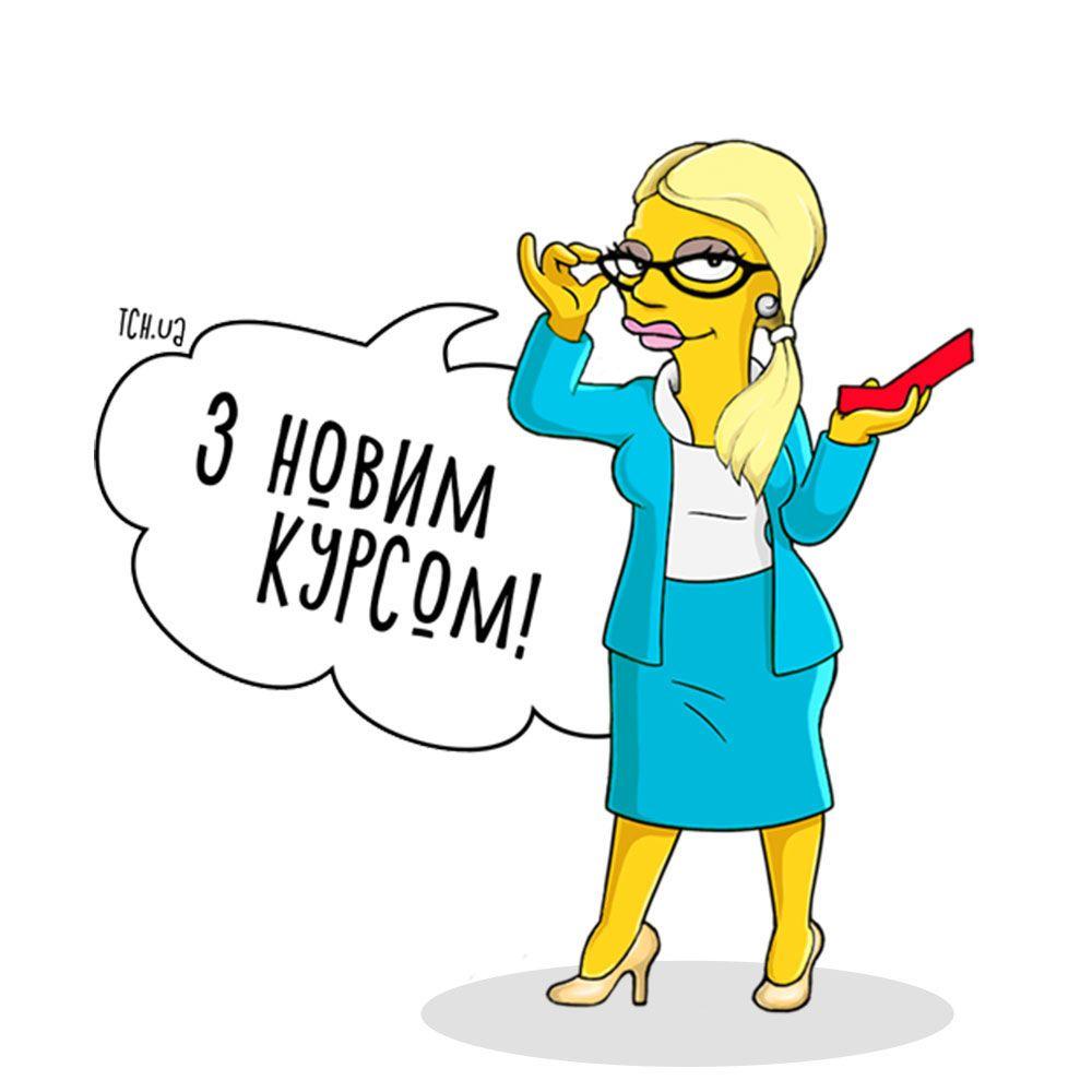 сімпсони стікери мультик мульфтільм_5