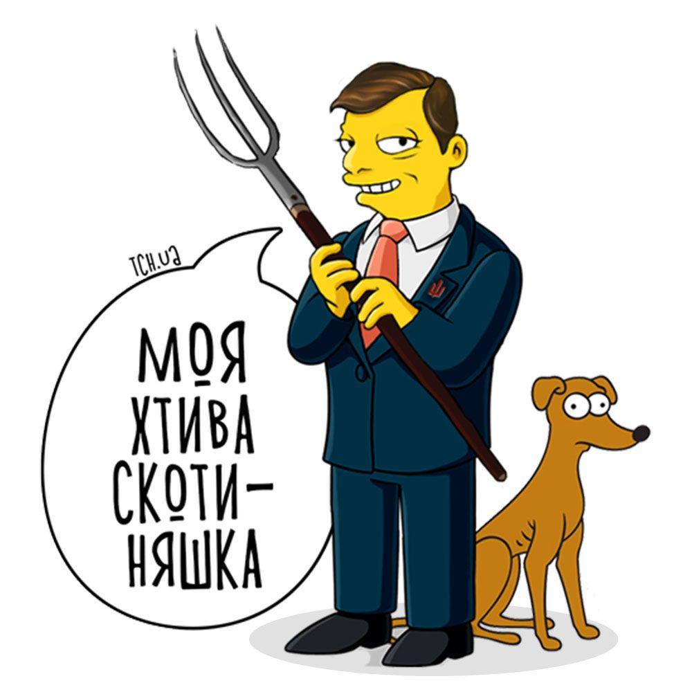 сімпсони стікери мультик мульфтільм_3