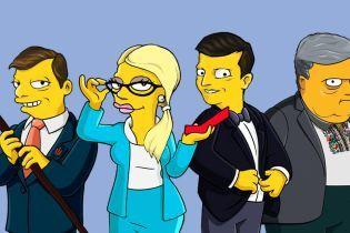 """Похотливый Ляшко и хмурый Порошенко. ТСН.uа изобразил политиков в стиле """"Симпсонов"""""""