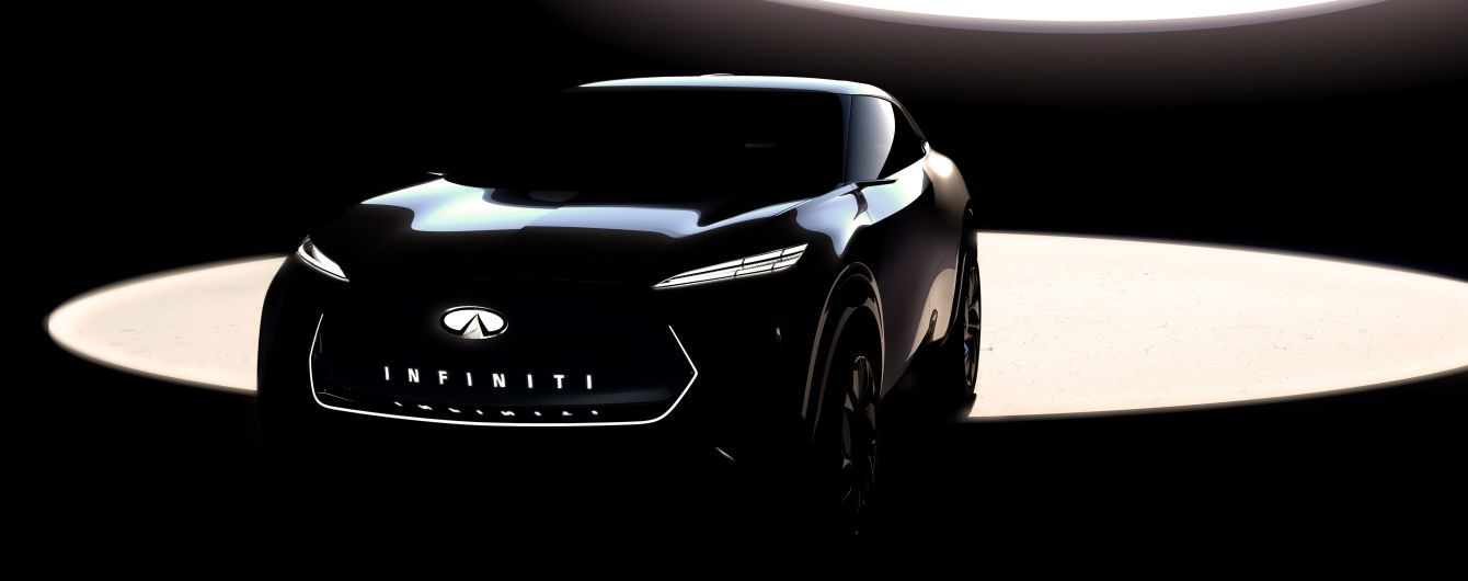 Компанія Infiniti представила тизер електричного кросовера