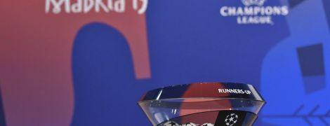 Стали відомі результати жеребкування 1/8 фіналу Ліги чемпіонів