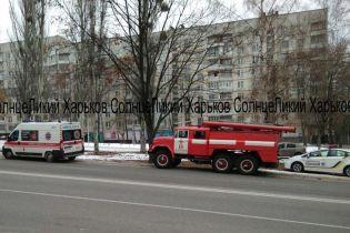 В Харькове из-за угрозы взрыва эвакуировали многоэтажку - соцсети