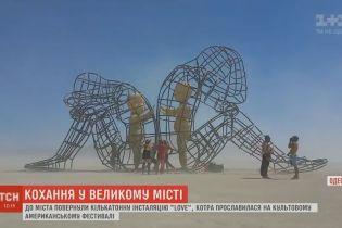 Всесвітньовідомою скульптурою від українця прикрасили парк Одеси