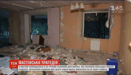 Трагедия в Фастове: ТСН побывала в квартирах, пострадавших от взрыва