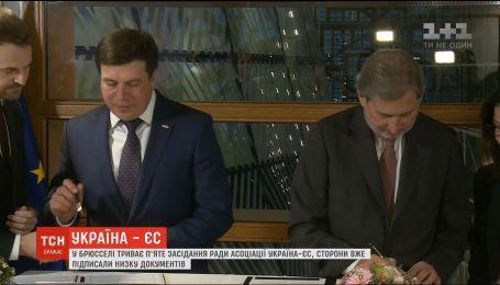 ЕС выделил Украине 54 миллиона евро помощи на программы энергоэффективности