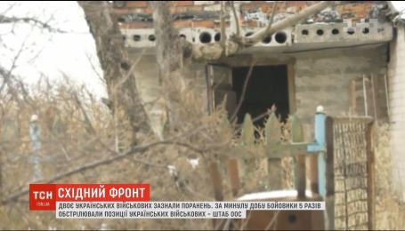 Сутки на Востоке: боевики активно обстреливают украинские позиции на Приазовье