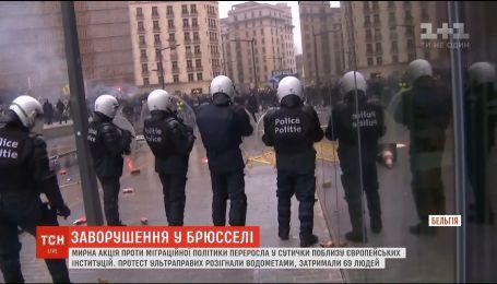 В Брюсселе полиция задержала около 70 участников протеста против миграционного пакта ООН