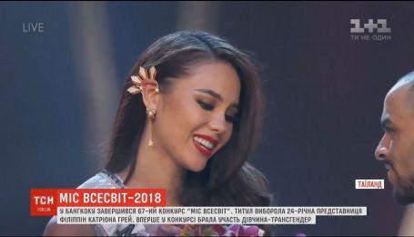 """24-летняя представительница Филиппин стала новой """"Мисс Вселенная"""""""