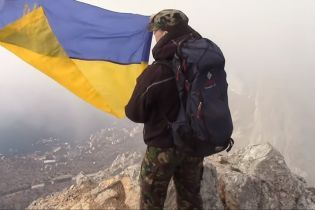В анексованому Криму розгорнули Український прапор на підтримку полонених моряків