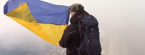 В аннексированном Крыму развернули Украинский флаг в поддержку пленных моряков