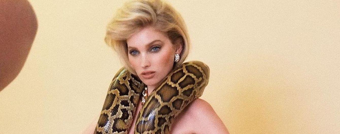 Топлес і з величезною змією на шиї: Ельза Госк опублікувала пікантний кадр з нової фотосесії
