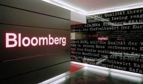 """""""Гид пессимиста-2019"""" от Bloomberg: Путин может направить больше войск на Донбасс, а НАТО и ЕС начнут распадаться"""