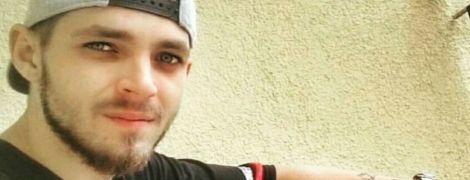 В Черновцах собирают средства для 27-летнего Филипчука Александра