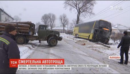 На Львовщине улучшилось состояние двух военных, пострадавших в ДТП