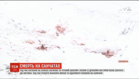 На Буковині під час катання на санках загинув 15-річний школяр