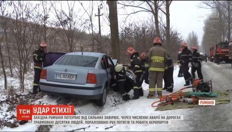 Из-за сильных снегопадов в Румынии полиция зафиксировала рекордное количество аварий