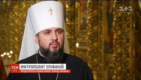 Глава МП Онуфрий автоматически стал митрополитом РПЦ в Украине