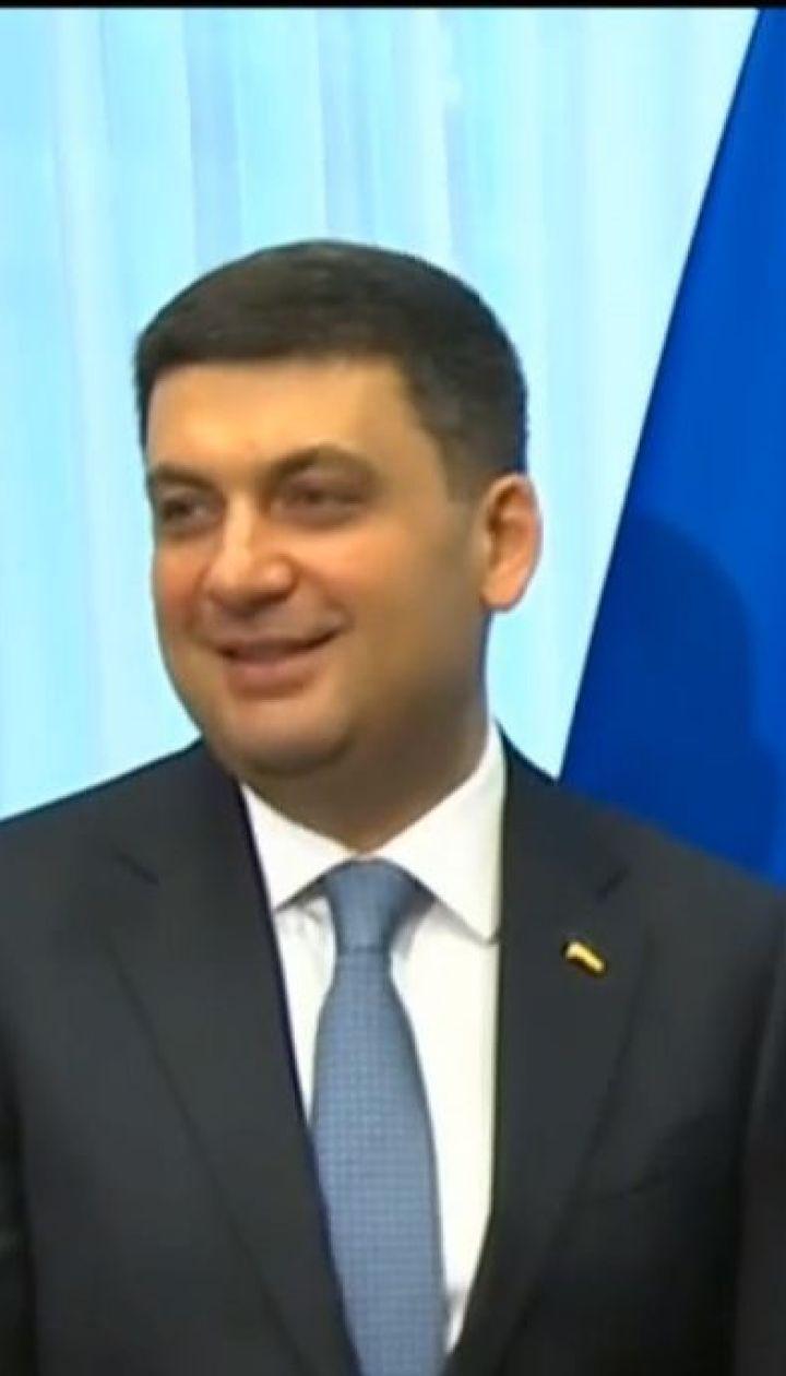 У Брюсселі обговорили звільнення полонених моряків та виділення коштів для України