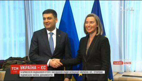 В Брюсселе обсудили освобождение пленных моряков и выделение средств для Украины