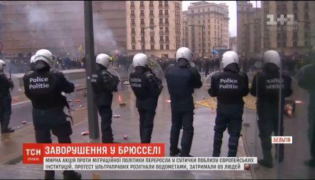Полиция Брюсселя разогнала протестующих слезоточивым газом и водометами